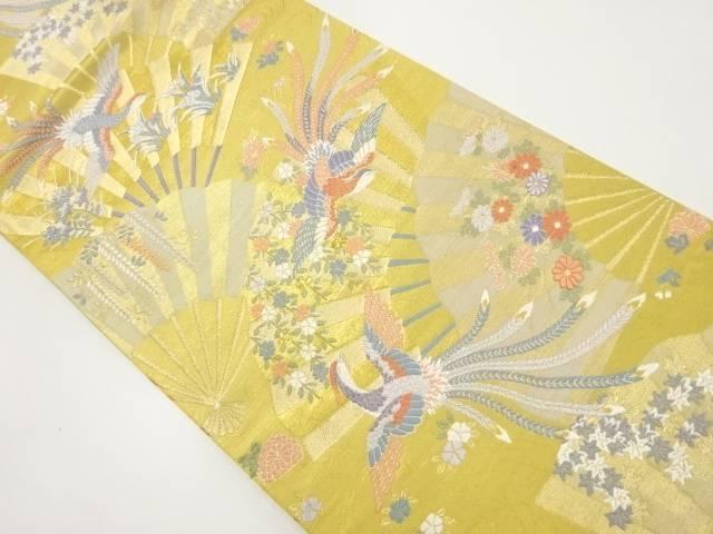【IDnet】 本金扇面に花鳥模様織り出し袋帯【リサイクル】【中古】【着】