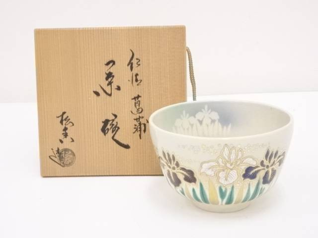 【IDnet】 京焼 加藤松香造 仁清菖蒲茶碗【中古】【道】