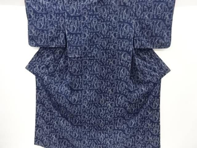 【IDnet】 枝垂れ梅模様織り出し手織り真綿小千谷紬着物【リサイクル】【中古】【着】