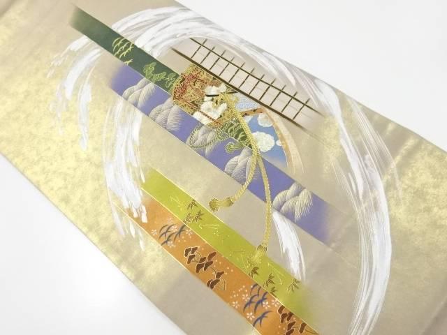 【IDnet】 作家物 箔置き螺鈿貝桶に松竹梅模様袋帯【リサイクル】【中古】【着】