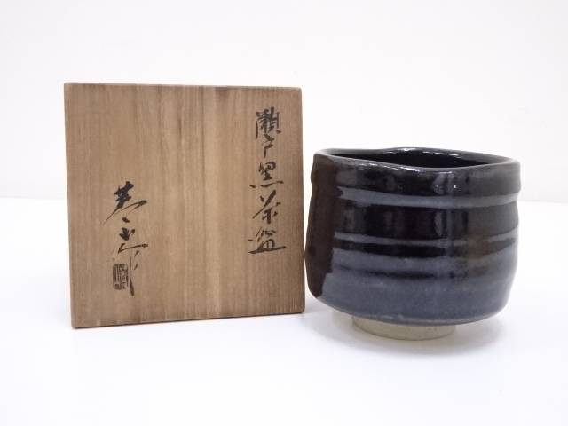 【IDnet】 菁山造 瀬戸黒茶碗【中古】【道】