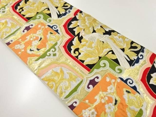 【IDnet】 花鳥模様織り出し本袋帯(着用可)【アンティーク】【中古】【着】