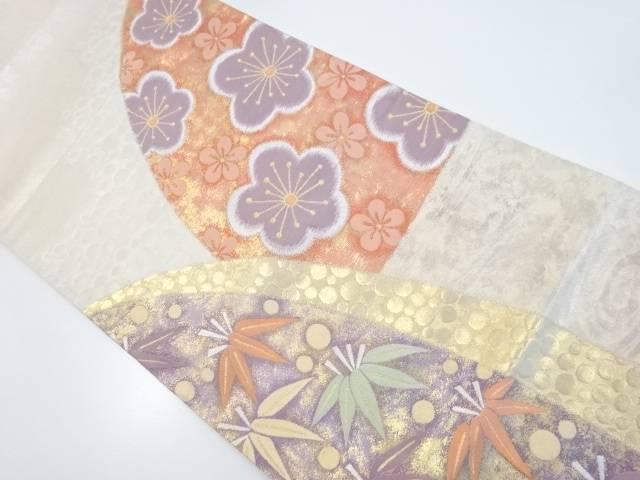 【IDnet】 金銀糸梅笹模様織り出し袋帯【リサイクル】【中古】【着】