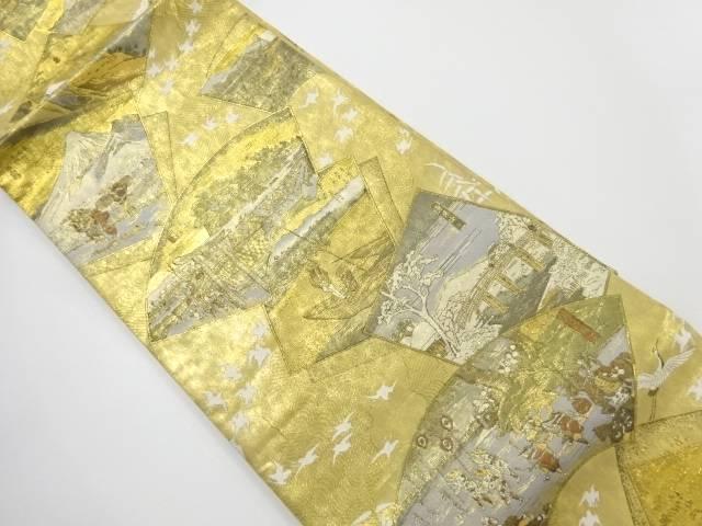 【IDnet】 東海道五十三次織出し袋帯【リサイクル】【中古】【着】