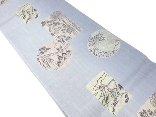 【IDnet】 色紙に風景・時代人物模様織出し暈し紬袋帯【リサイクル】【中古】【着】