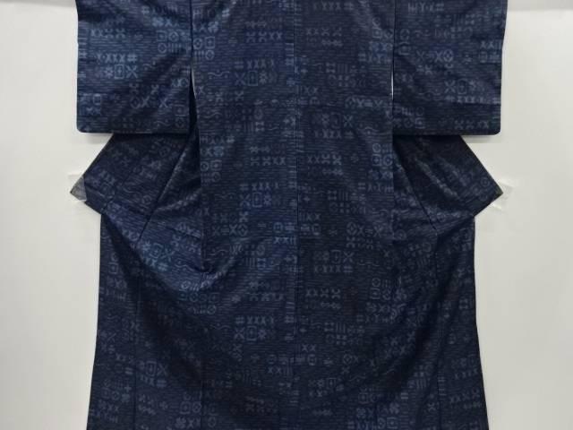 【IDnet】 幾何学模様織り出し手織り紬着物アンサンブル【リサイクル】【中古】【着】
