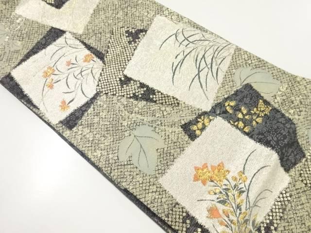 【IDnet】 未使用品 金銀糸色紙に秋草・芒模様織り出し袋帯【リサイクル】【着】