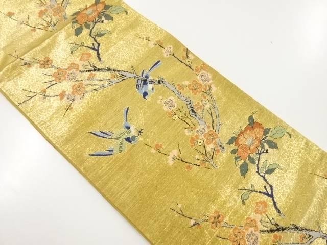 【IDnet】 金糸枝梅・椿に鳥模様織り出し袋帯【リサイクル】【中古】【着】