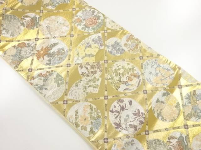 【IDnet】 本金箔天井柄に花鳥模様織り出し袋帯【リサイクル】【中古】【着】