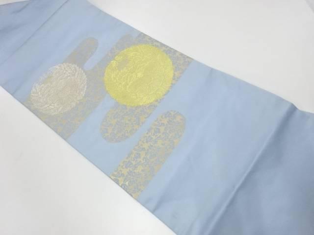 【IDnet】 川島織物製 ヱ霞に花丸文様織出し名古屋帯【リサイクル】【中古】【着】