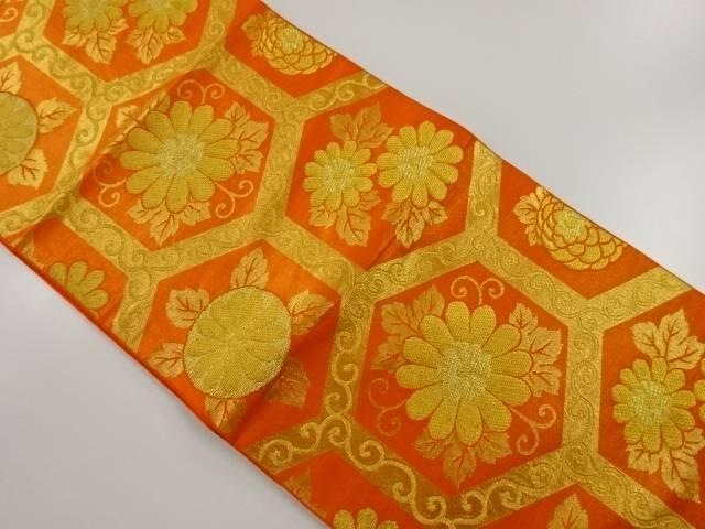 【IDnet】 川島織物製 華紋亀甲模様織り出し本袋帯【リサイクル】【中古】【着】