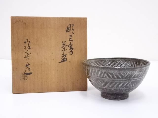 【IDnet】 須田祥豊造 彫三島茶碗【中古】【道】