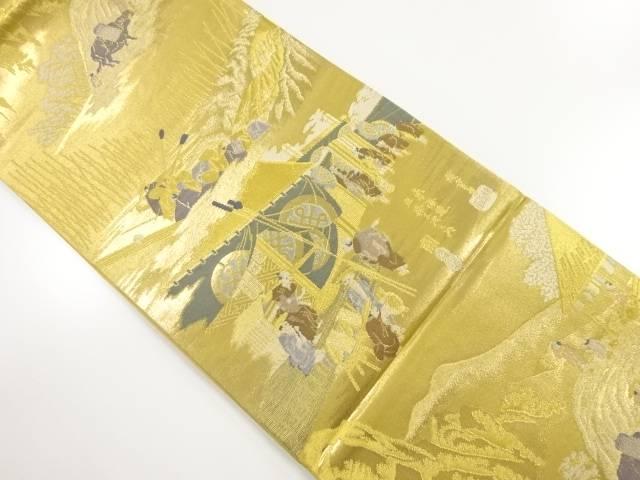 【IDnet】 本金東海道五十三次模様織り出し袋帯【リサイクル】【中古】【着】