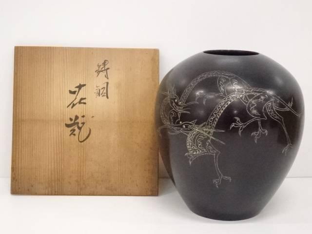 【IDnet】 鋳銅金銀象嵌花瓶【道】