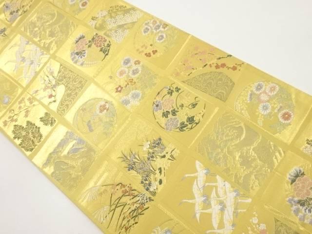 【IDnet】 本金色紙四季草花文織り出し袋帯【リサイクル】【中古】【着】