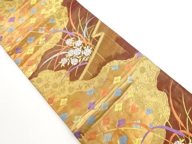 【IDnet】 本金道長取りに菊模様織り出し袋帯【リサイクル】【中古】【着】