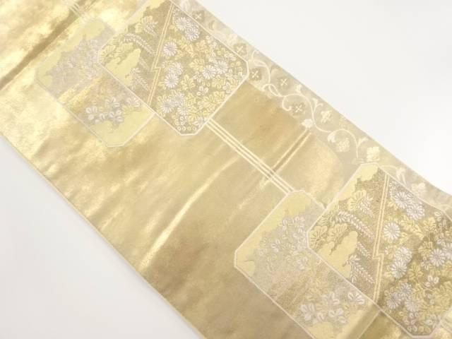 【IDnet】 本金箔色紙に松・藤・菊模様織り出し袋帯【リサイクル】【中古】【着】