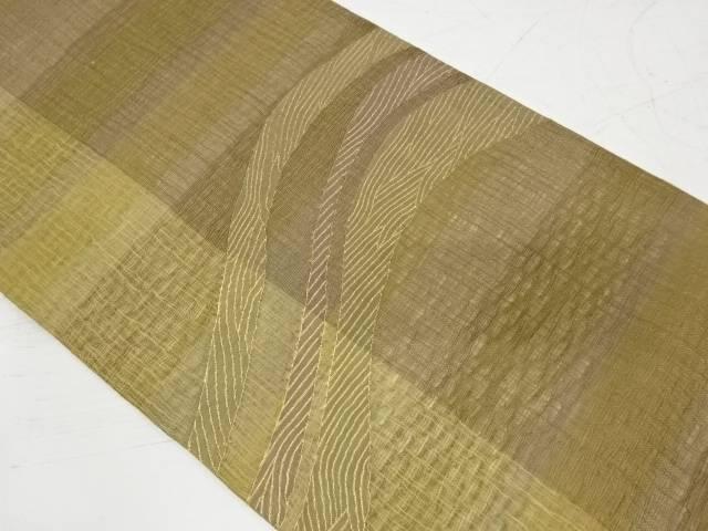 【IDnet】 すくい織よろけ横段模様刺繍袋帯【リサイクル】【中古】【着】
