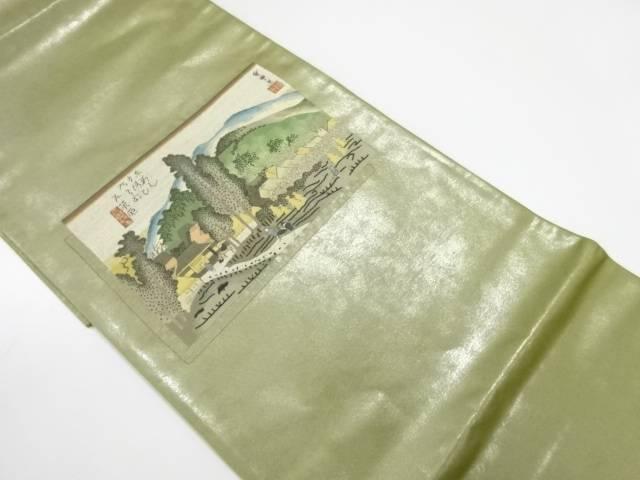 【IDnet】 未使用品 相良蘇州刺繍東海道五十三次模様袋帯【リサイクル】【着】