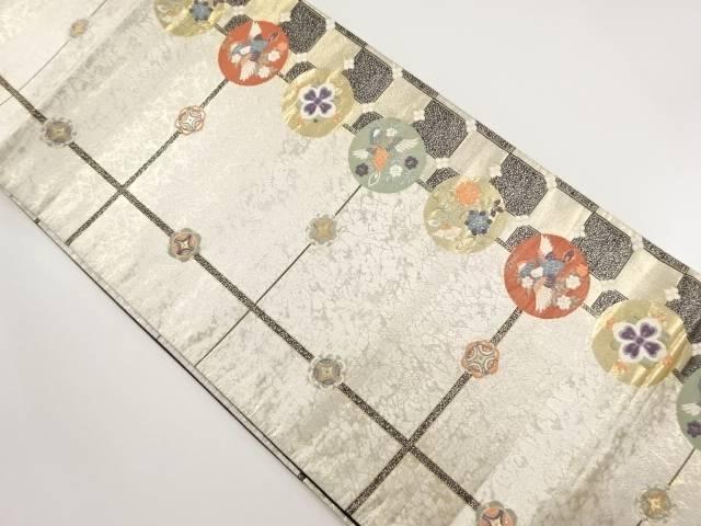 【IDnet】 金糸 丸紋に花鳥模様織り出し袋帯【リサイクル】【中古】【着】
