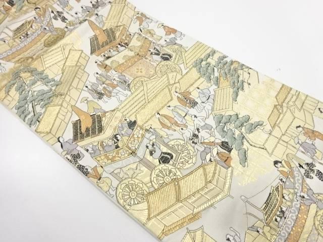 【IDnet】 祇園祭山鉾巡行文織出し袋帯【リサイクル】【中古】【着】