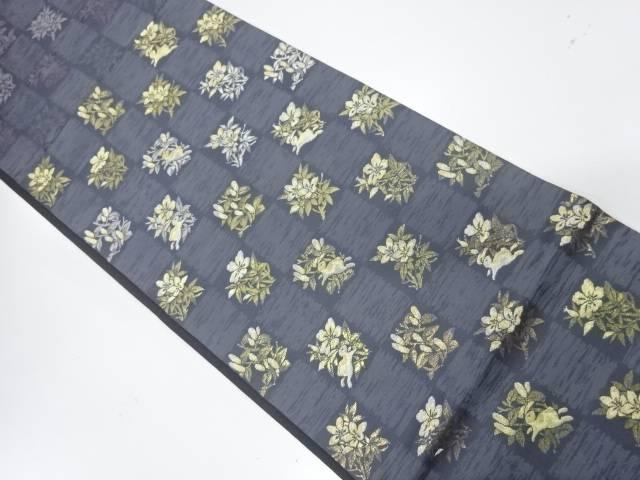 【IDnet】 市松に花兎模様織出し袋帯【リサイクル】【中古】【着】