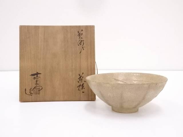 【IDnet】 加藤十右衛門造 黄瀬戸茶碗【中古】【道】