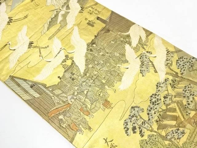 【IDnet】 群鶴に時代人物風景模様織出し袋帯【リサイクル】【中古】【着】