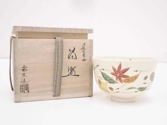 【IDnet】 京焼 竜宝造 色絵吹寄画茶碗【中古】【道】