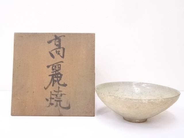 【IDnet】 古物 高麗茶碗【中古】【道】
