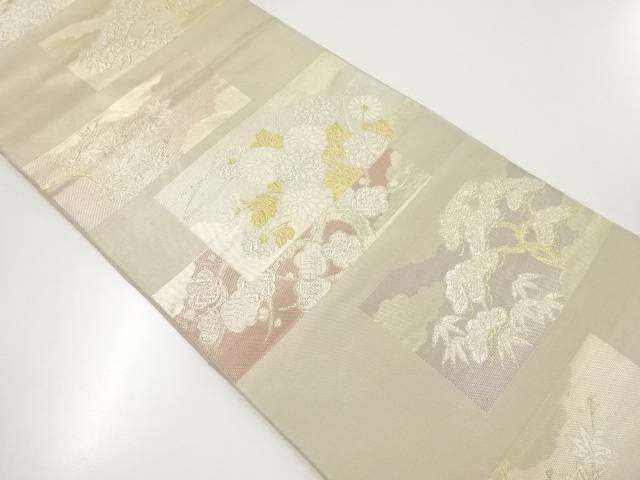 【IDnet】 川島織物製 金銀糸菊に松竹梅模様織出し本袋帯【リサイクル】【中古】【着】