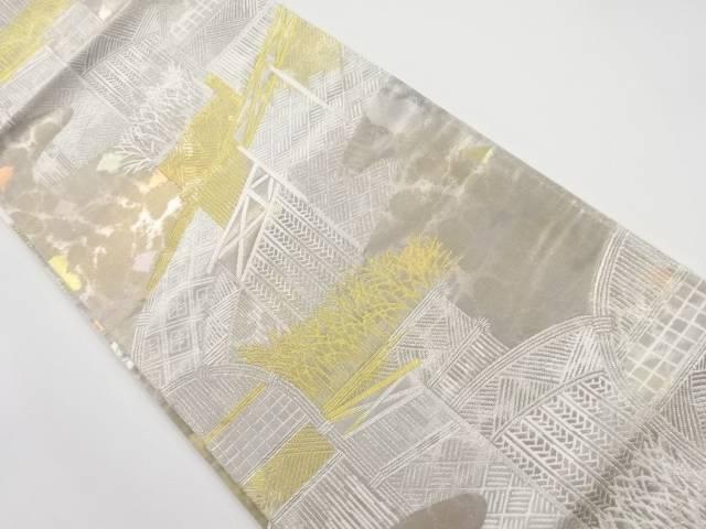 【IDnet】 未使用品 村田織物製 金銀糸垣根模様織り出し袋帯(未仕立て)【リサイクル】【着】