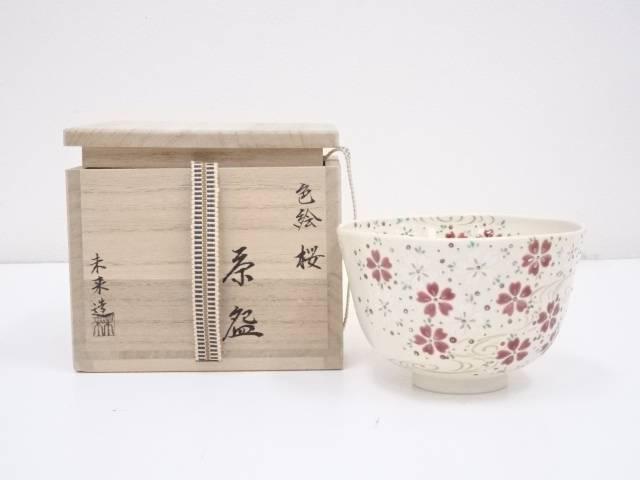 【IDnet】 京焼 福本未来造 色絵桜茶碗【中古】【道】