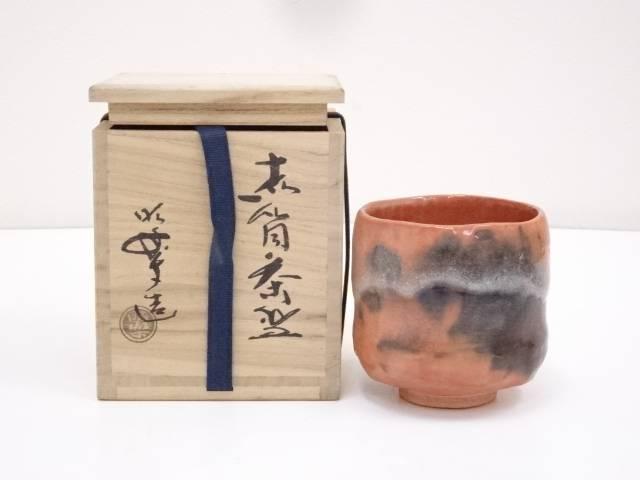 【IDnet】 佐々木昭楽造 赤楽筒茶碗【中古】【道】
