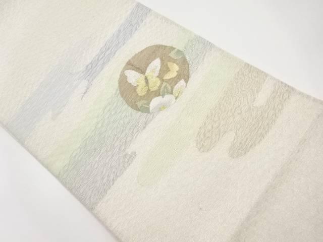 【IDnet】 紗紬すくい織りヱ霞に花・蝶模様織り出し袋帯【リサイクル】【中古】【着】