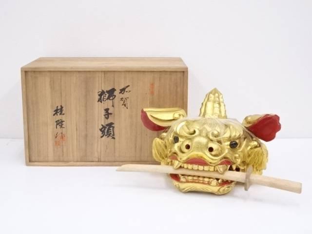 【IDnet】 桂隆造 木彫獅子頭置物【中古】【道】