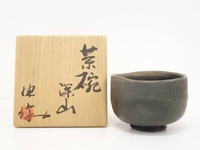 【IDnet】 小倉建造 深山茶碗【中古】【道】