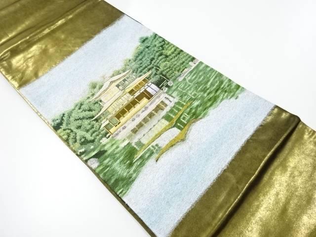 【IDnet】 乱針刺繍金閣寺模様袋帯【リサイクル】【中古】【着】