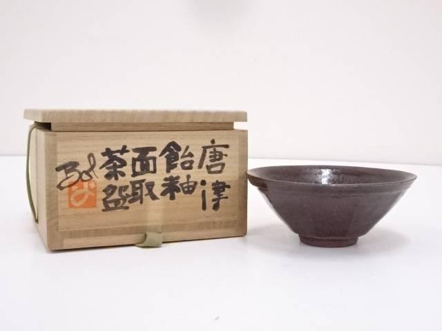 【IDnet】 唐津焼 ボブ岡崎造 飴釉面取茶碗【中古】【道】
