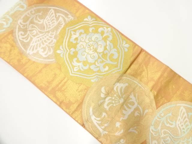 【IDnet】 川島織物製 花喰い鳥に花模様織出し袋帯【リサイクル】【中古】【着】