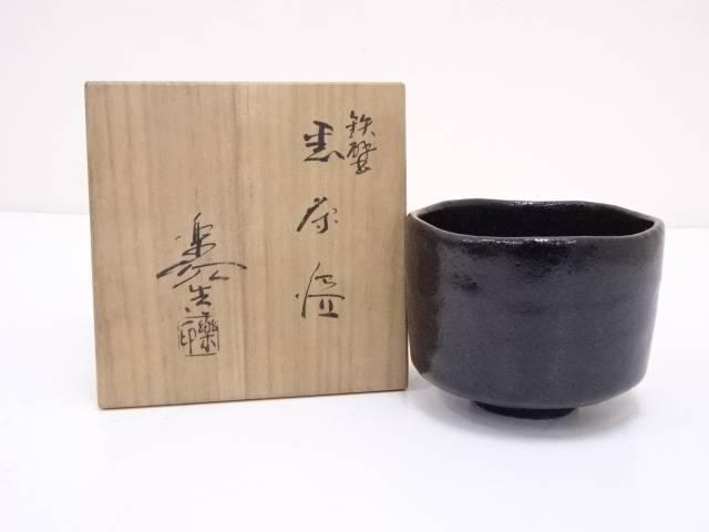 【IDnet】 福井楽印造 鉄壁黒楽茶碗【中古】【道】