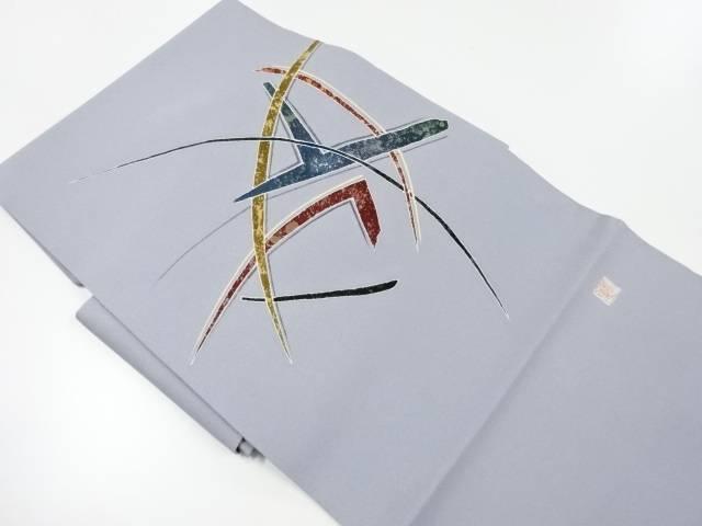 【IDnet】 作家物 抽象草葉にのり散らし模様名古屋帯【リサイクル】【中古】【着】