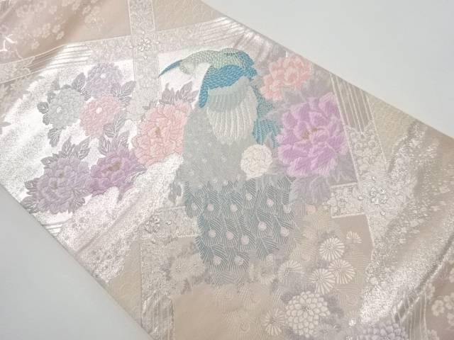 【IDnet】 銀糸格天井に牡丹・孔雀模様織り出し袋帯【リサイクル】【中古】【着】