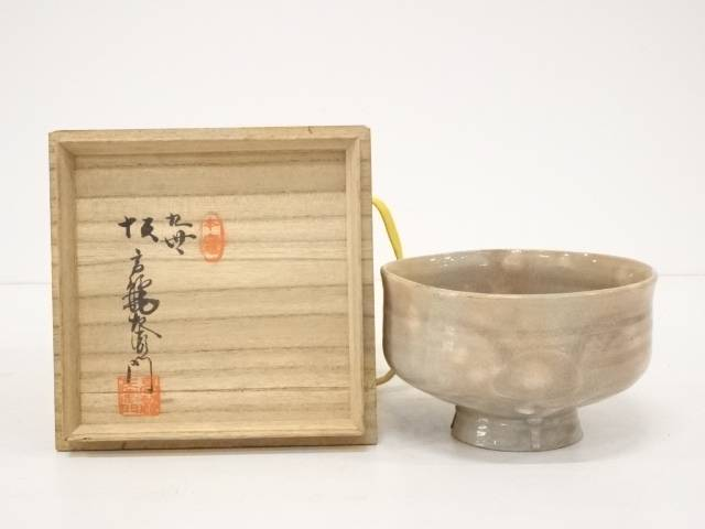 【IDnet】 萩焼 九世坂高麗左衛門造 紅萩茶碗【道】