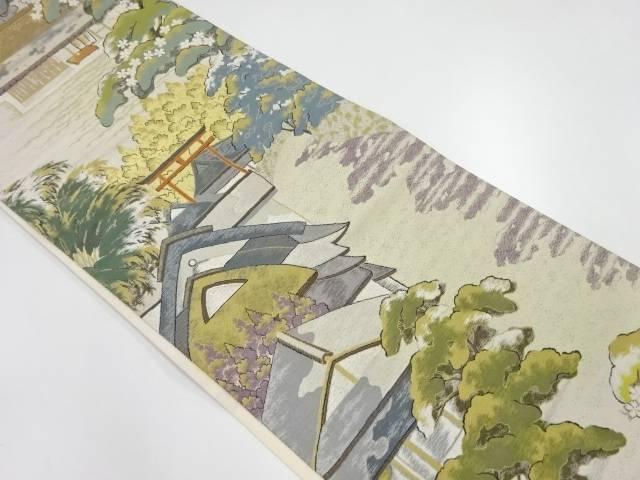 【IDnet】 草木染風景模様織出し洒落袋帯【リサイクル】【中古】【着】