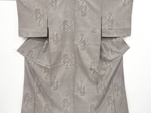 【IDnet】 未使用品 色紙に抽象模様手織り紬着物【リサイクル】【着】