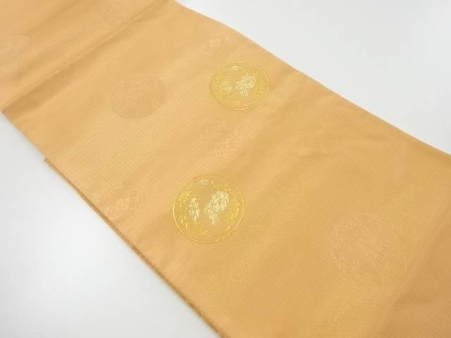 【IDnet】 未使用品 寿光織 花丸紋織り出し袋帯【リサイクル】【着】