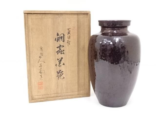 【IDnet】 久芳堂造 夏目形銅蟲花瓶【中古】【道】