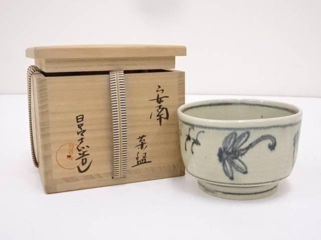 【IDnet】 清水日呂志造 安南茶碗【中古】【道】