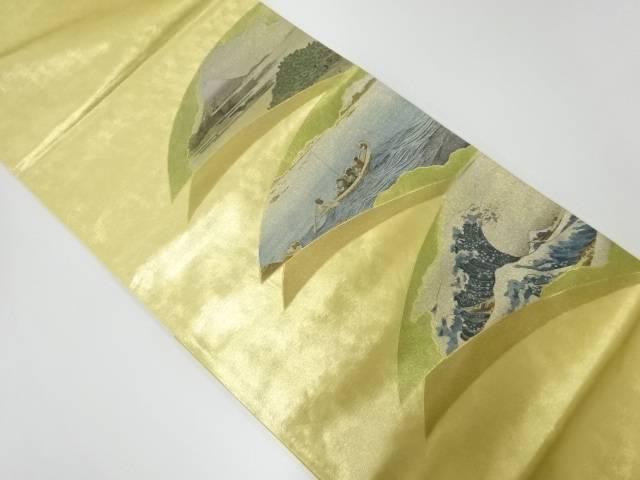 【IDnet】 作家物 富嶽三十六景模様袋帯【リサイクル】【中古】【着】